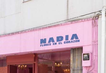 ナディア ()