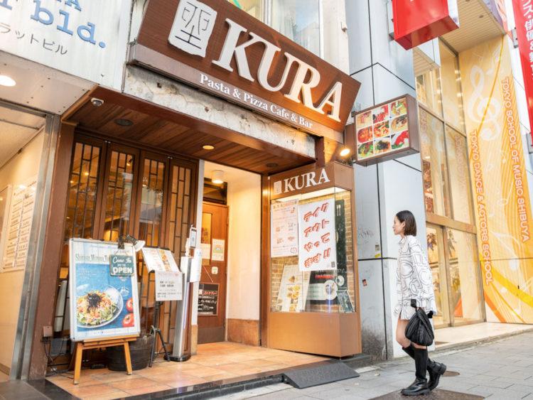   クラ 渋谷店