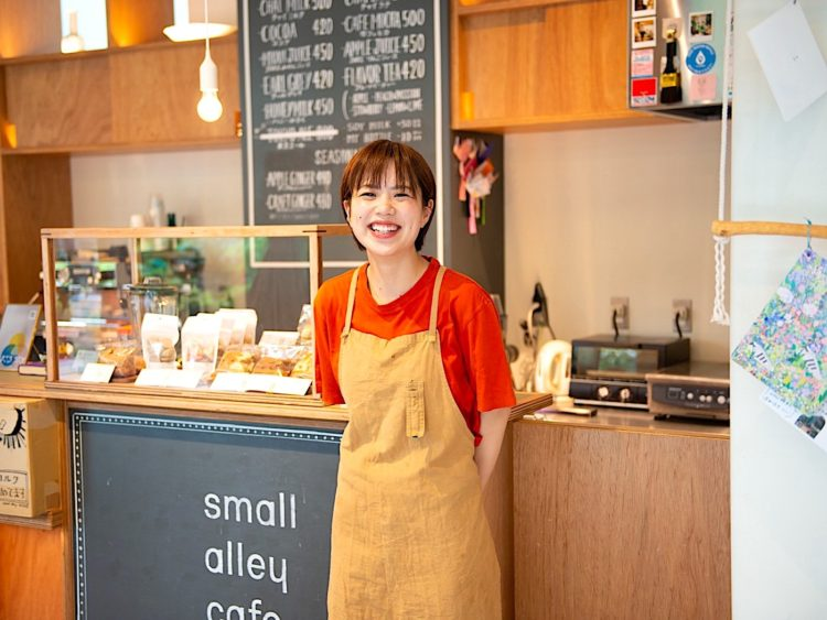 small alley cafe 店長 | 三浦夏海