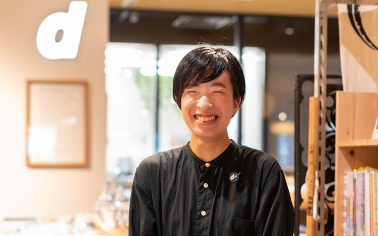 門脇 万莉奈 (d47 design travel store 店長)